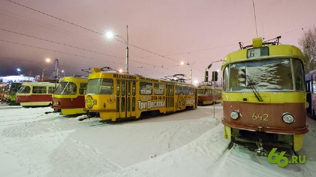 Чехи разрешили Уралвагонзаводу превращать старые трамваи в новые. Подробности проекта