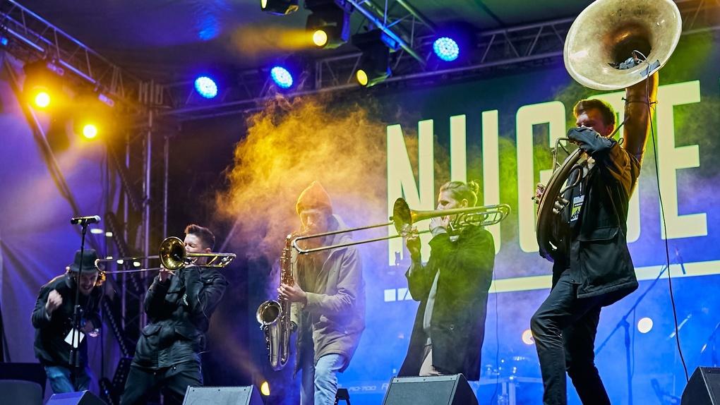 Организаторы «Ночи музыки» анонсировали еще три площадки. На одной из них будет живой олень