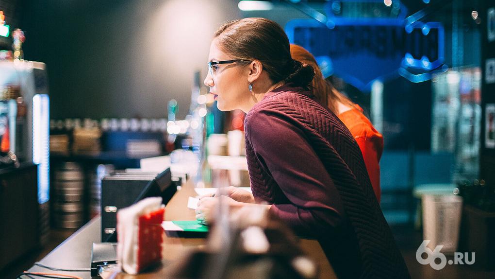 «Пинать малый бизнес – стойкая традиция современности»: бар «Мизантроп» закрылся, не выдержав карантикул