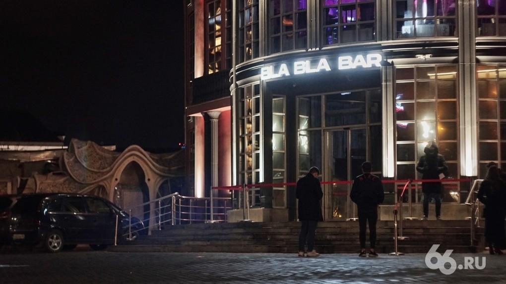 Новый управляющий BlaBlaBar обновил алкокластер и готовит его к повторному открытию