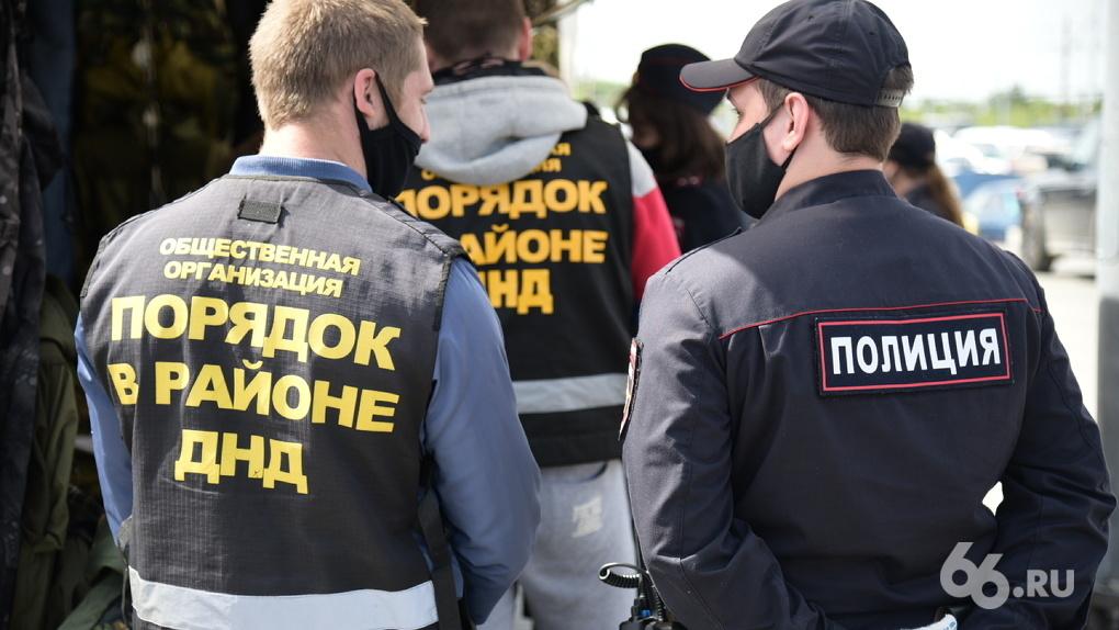 После вспышки коронавируса самый «заразный» район Екатеринбурга наводнили полиция и Росгвардия. Фото