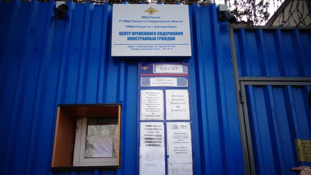 Члены ОНК требуют от главы ГУ МВД выпустить мигрантов из спецприемника, где произошли беспорядки
