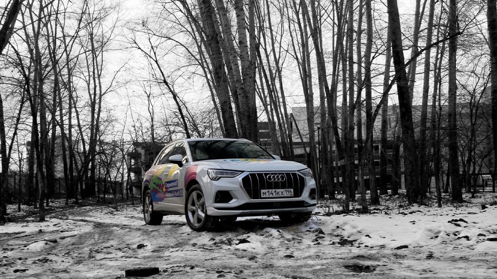 «Че такой серьезный» и три других вопроса новому Audi Q3