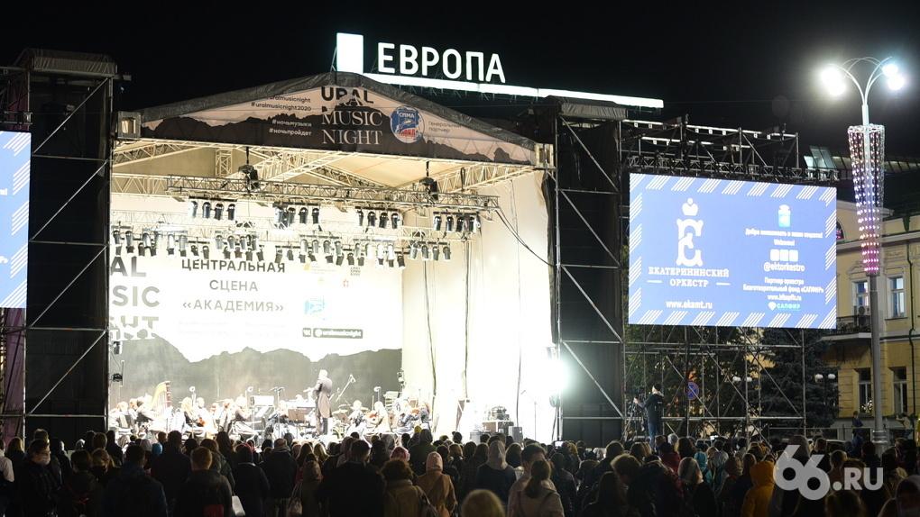 Организаторы Ural Music Night анонсировали четыре площадки фестиваля
