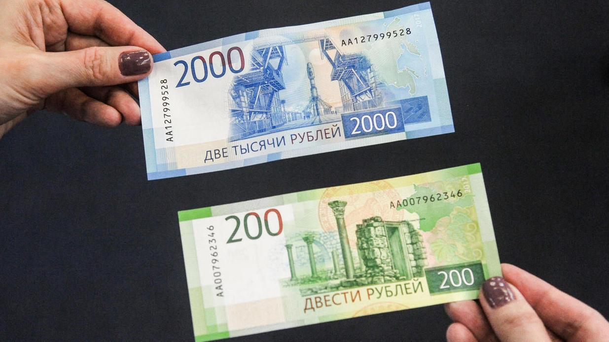 ВПриамурье обнаружили первую поддельную купюру скосмодромом Восточным