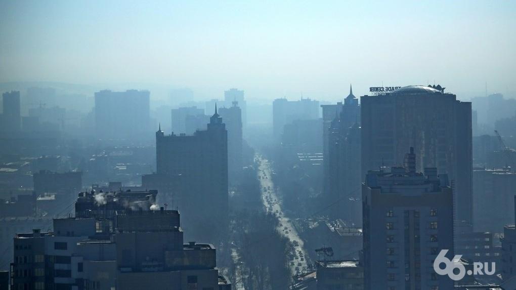 Синоптики выступили с экстренным предупреждением о смоге