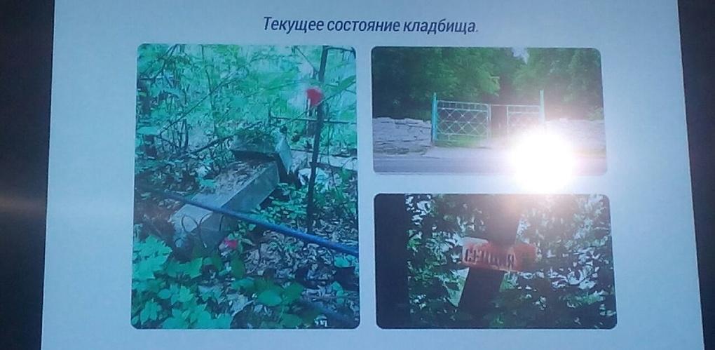 Решение принято: мэрия Екатеринбурга превратит кладбище напротив Центрального стадиона в парк для туристов