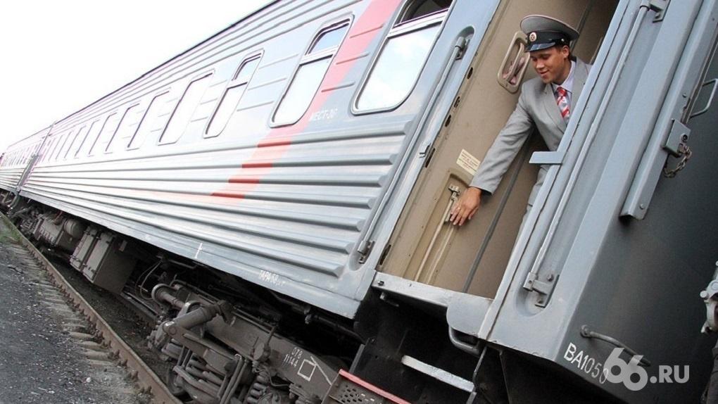 В следующем году запустят поезд из Екатеринбурга в Крым