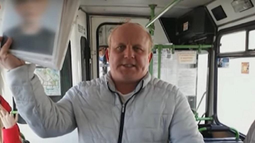 В Екатеринбург приехал мошенник-гастролер, который годами собирал деньги на лечение несуществующих детей
