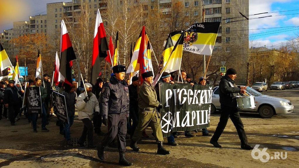 Город без русских маршей и белых патрулей: история падения агрессивного национализма