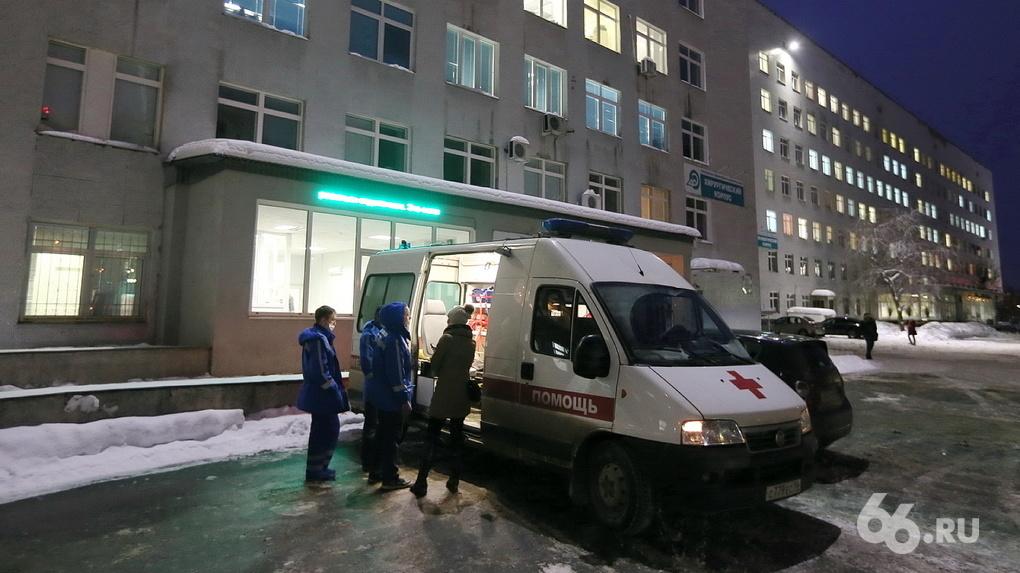 Каменск-Уральский — самый честный город России. Вот что там говорят о ситуации с COVID чиновники и врачи