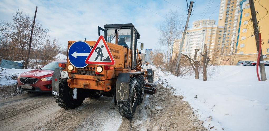 «Водители снегоуборщиков боятся выходить на линию»: директор Чкаловского ДЭУ с друзьями избил подчиненных