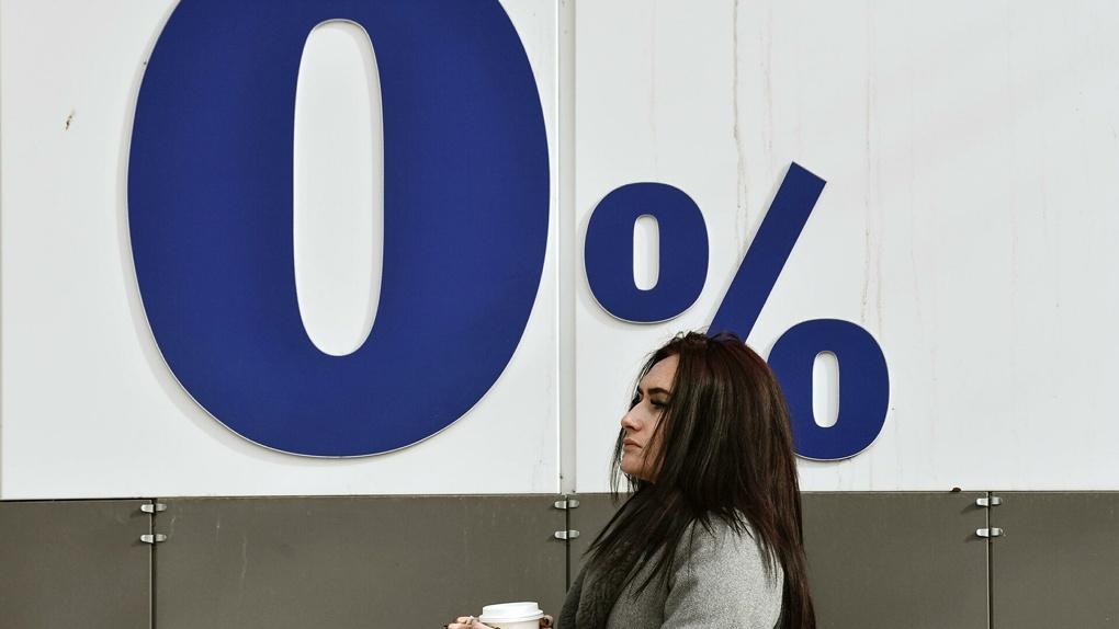 Время выгодного рефинансирования ипотеки заканчивается. Нужно ли бежать в банк прямо сейчас