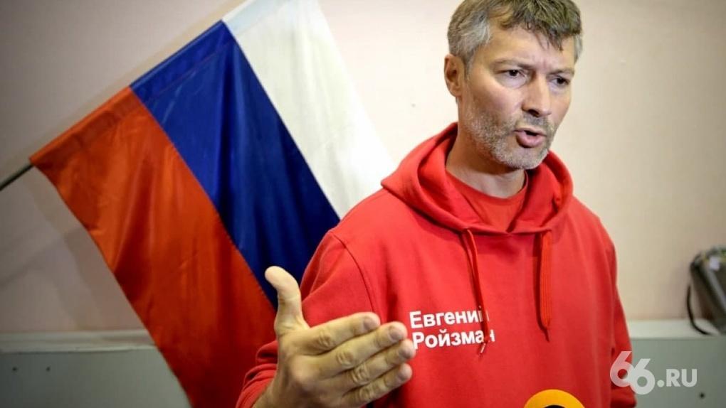 Евгений Ройзман – о выборах в Госдуму: «Мне ничто не помешает победить»