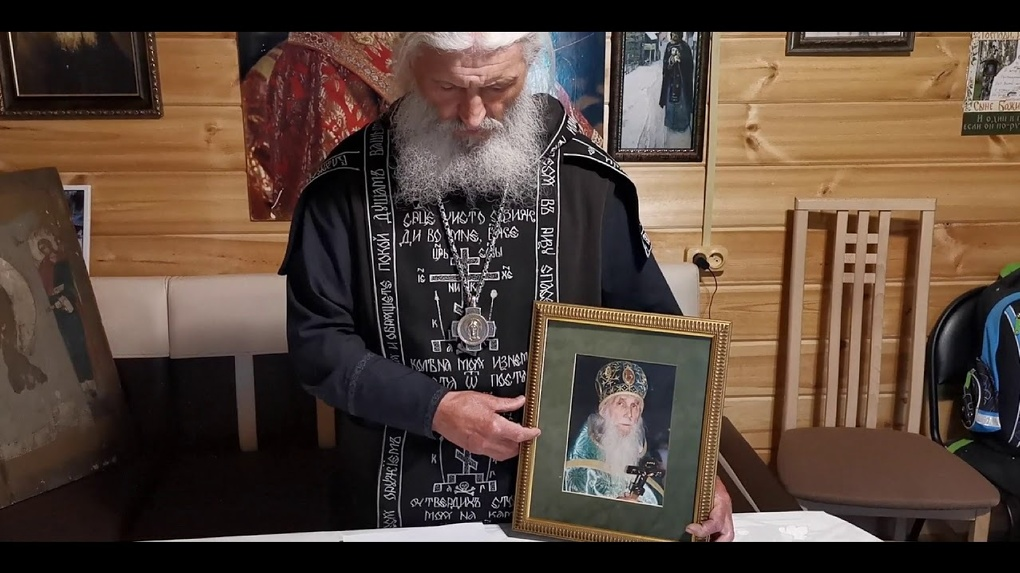 Опальный схиигумен Сергий назвал РПЦ «главным врагом России»