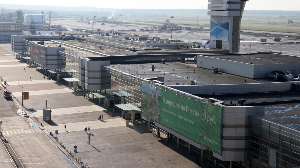 Под «Экспо-2025» Кольцово берет в аренду участок земли площадью с сам аэропорт