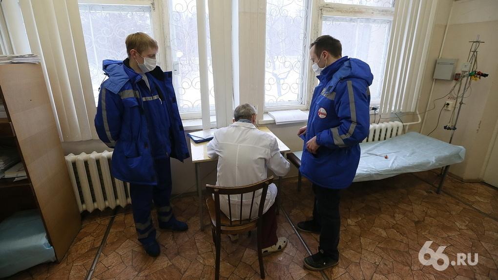 Силовики задержали сотрудника госпиталя ветеранов войн. Его подозревают в получении зарплаты за двоих