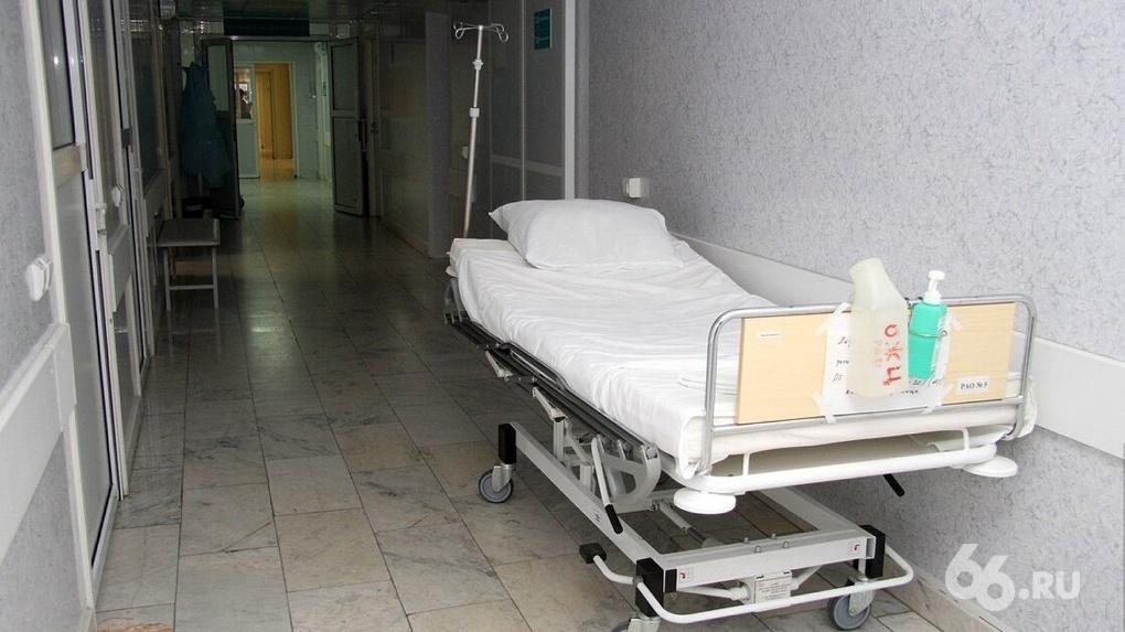 Что удерживает врачей Екатеринбурга от массового увольнения