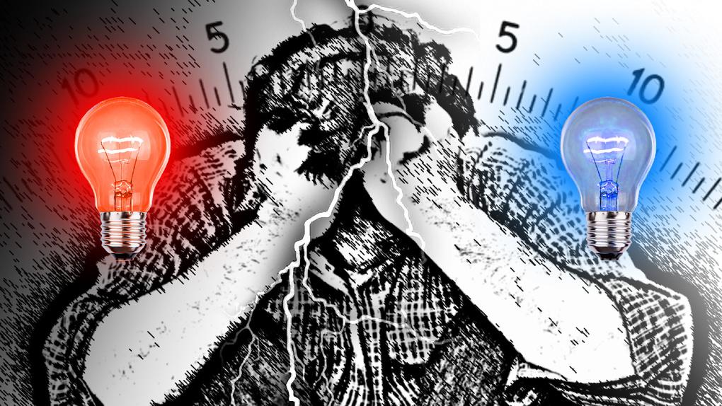 Красная или синяя. Уральские ученые изобретают прибор для определения депрессии