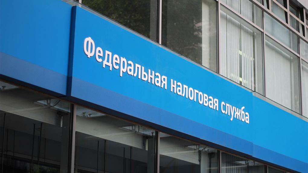 Налоговая потребовала заблокировать счета завода «Уралбиофарм»