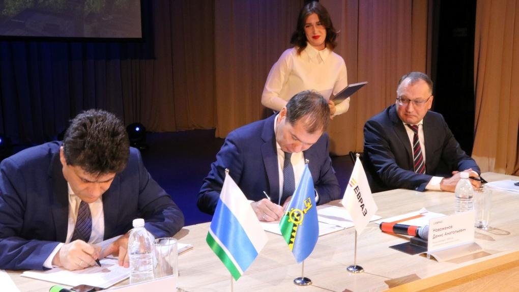 «Город с максимально комфортной и удобной средой». ЕВРАЗ выделит 750 млн руб. на развитие Качканара
