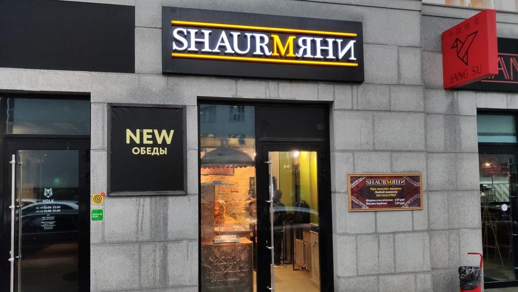 Стоя и всухомятку: Яков Можаев перекусывает в Shaurmяни
