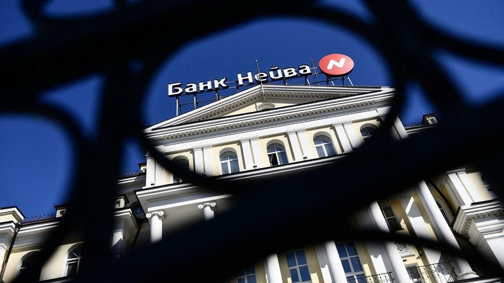 Центробанк подал иск о ликвидации «Нейвы»