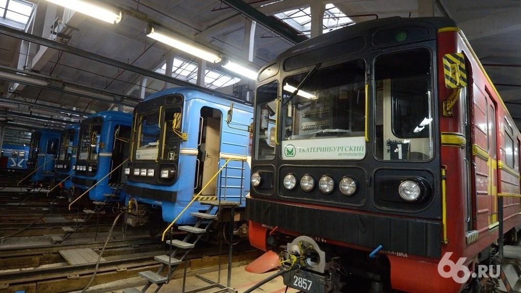 В Екатеринбурге шесть лет проектируют вторую ветку метро, но не построили ни одной станции. Хроника трат