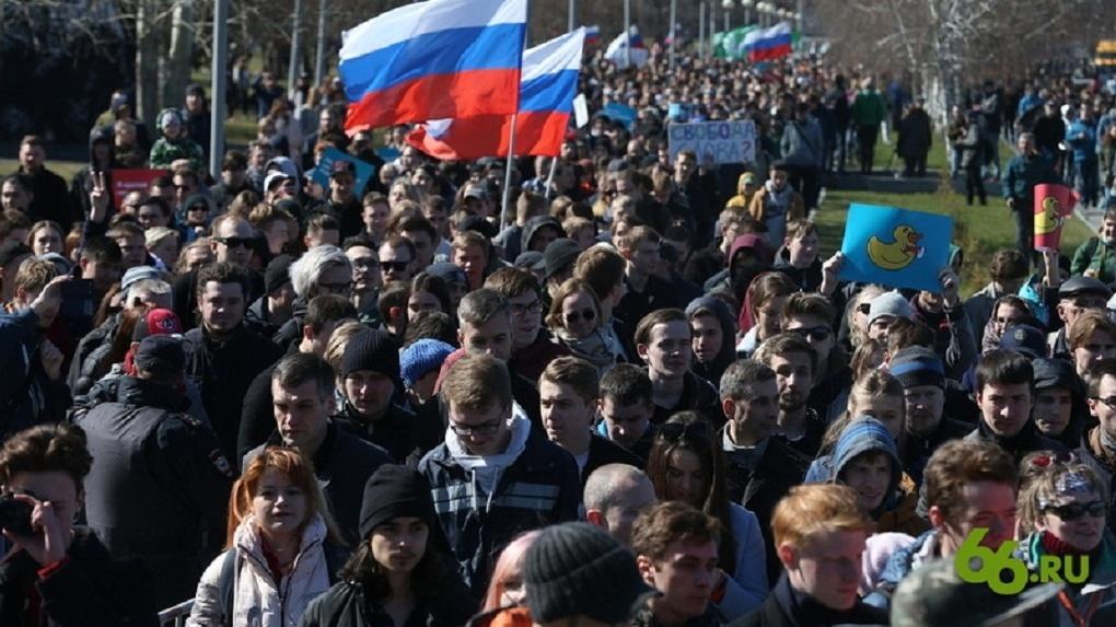 За «вовлечение подростков» в несанкционированные митинги будут штрафовать и арестовывать