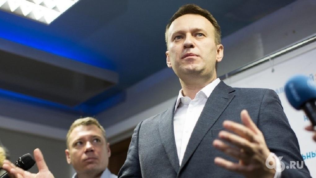 Навальный удалил расследование оДерипаске, Приходько иНасте Рыбке сосвоего сайта
