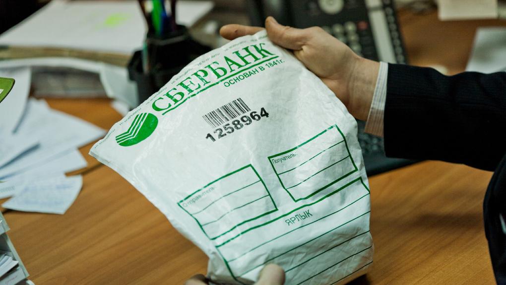 Сбербанк станет главным владельцем персональных данных граждан РФ