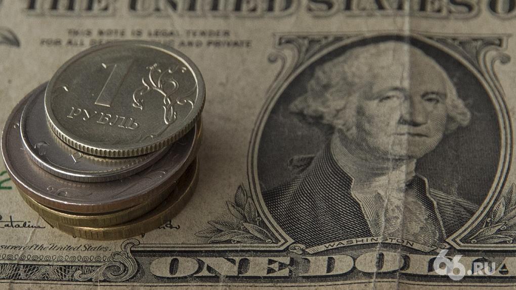 Доллар подорожал до 81 рубля, евро — до 87