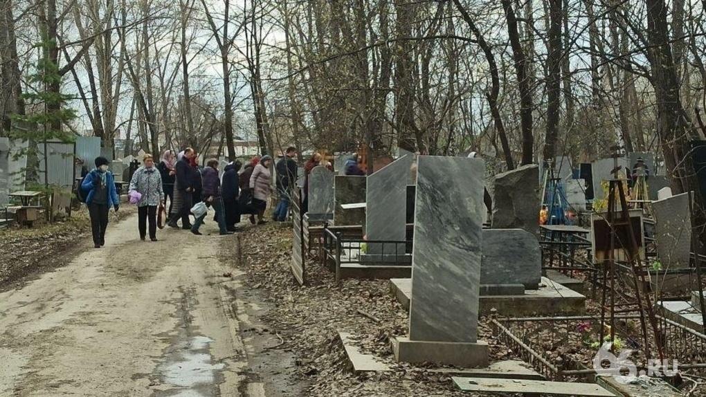 За 18 лет население Свердловской области сократилось на 4,2%