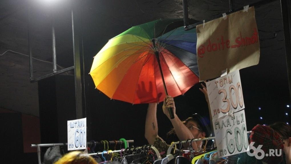 Казаки пообещали не мешать фестивалю ЛГБТ в Екатеринбурге