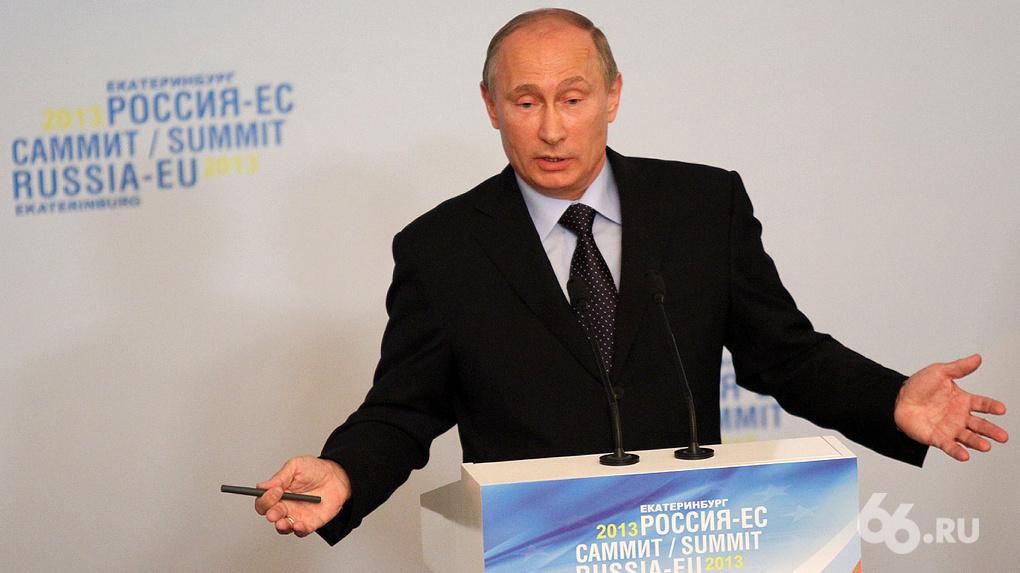 Путин 31января проведет встречу сроссийскими спортсменами