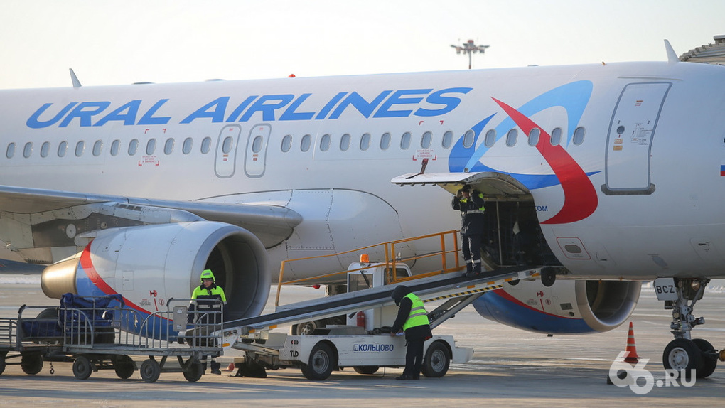 «Уральские авиалинии» запускают новый рейс из Екатеринбурга в Киргизию