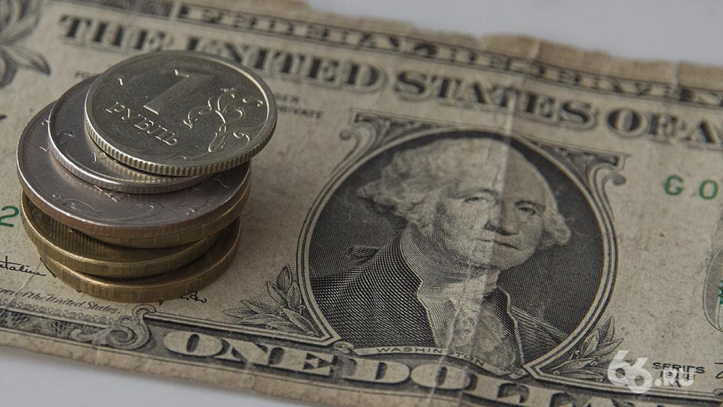 Политический кризис в Италии поднимет курс доллара. Финансовый прогноз на ближайший месяц