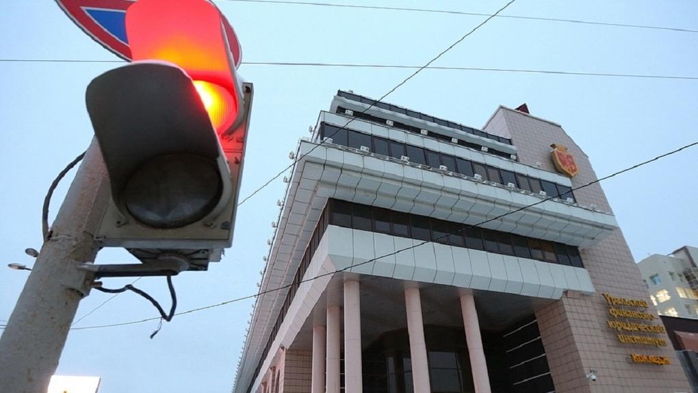 УрФЮИ признали банкротом. Здание вуза в центре Екатеринбурга распродадут по частям