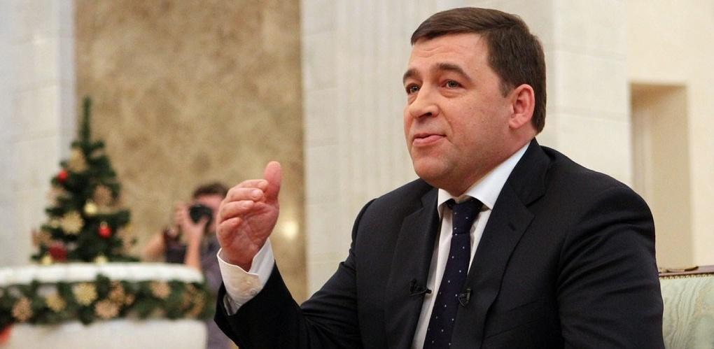 Евгений Куйвашев — о губернаторских выборах: «Я приму решение после консультаций с президентом»