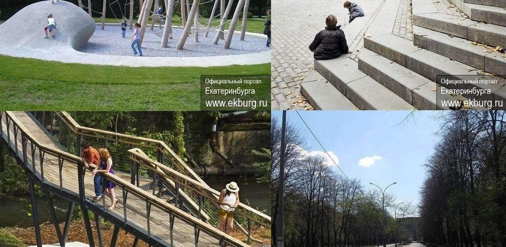 Три варианта на выбор: французские архитекторы представили эскизы Екатерининского парка