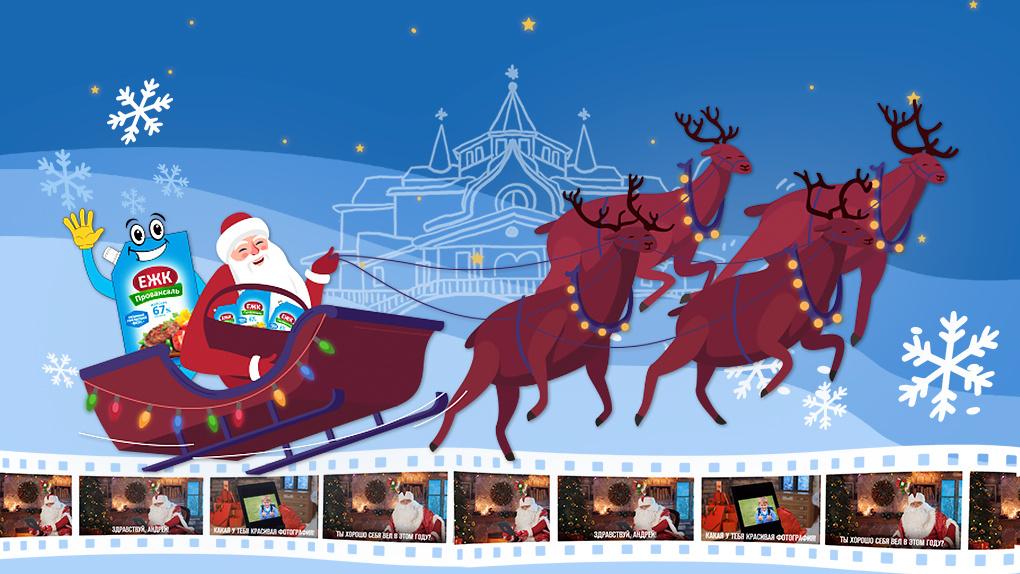 Майонезный экспресс отправляется в Великий Устюг. Как попасть к Деду Морозу за четыре банки «Провансаля»