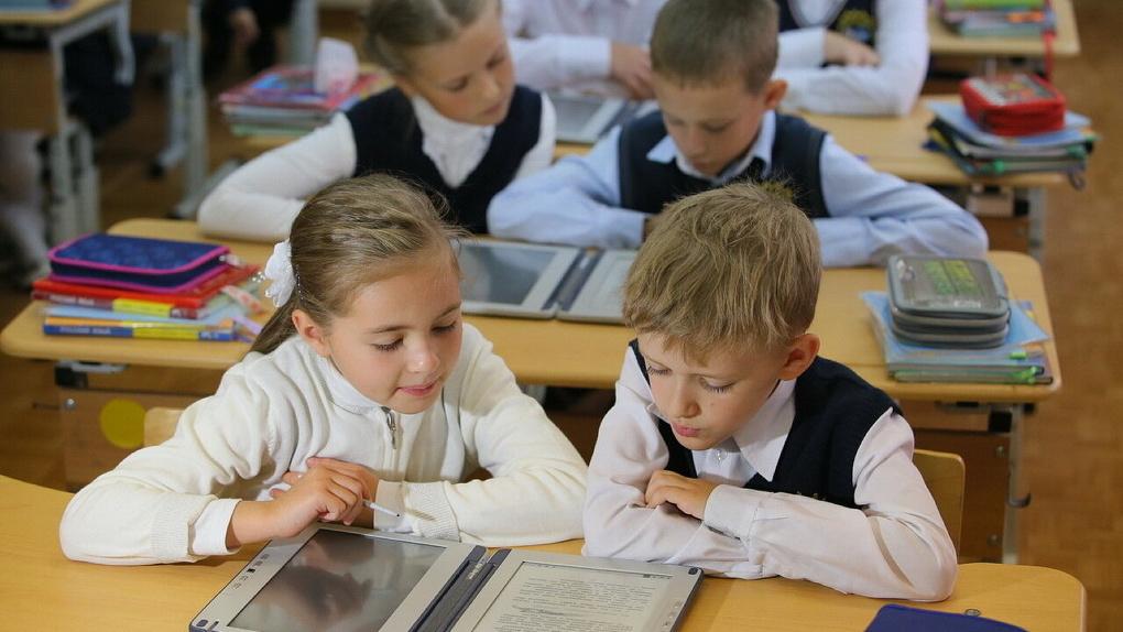 Куда пойти учиться. Все, что нужно знать о лучших школах Екатеринбурга