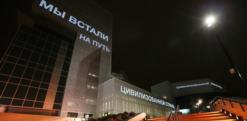 «Вы там не услышите ни слова правды»: Геннадий Зюганов выступил против Ельцин-центра