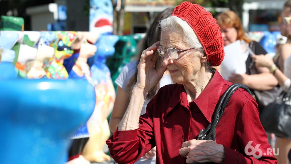 Пенсионный возраст для женщин вновом законодательном проекте снизят до60 лет