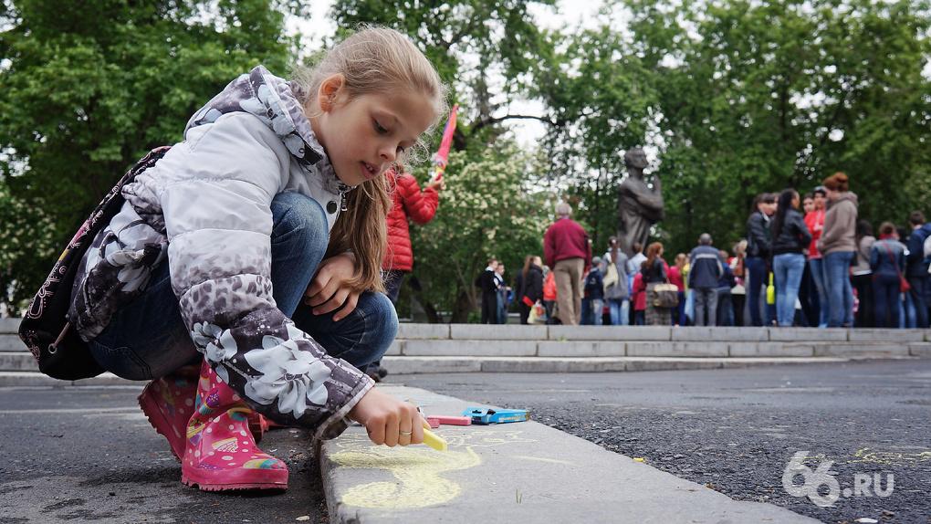 Правительство утвердило правила получения путинских выплат для семей с детьми от 3 до 16 лет