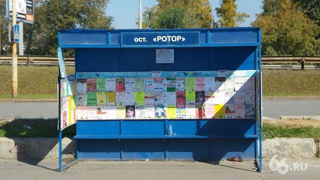 В Екатеринбурге построят 12 новых автобусных остановок