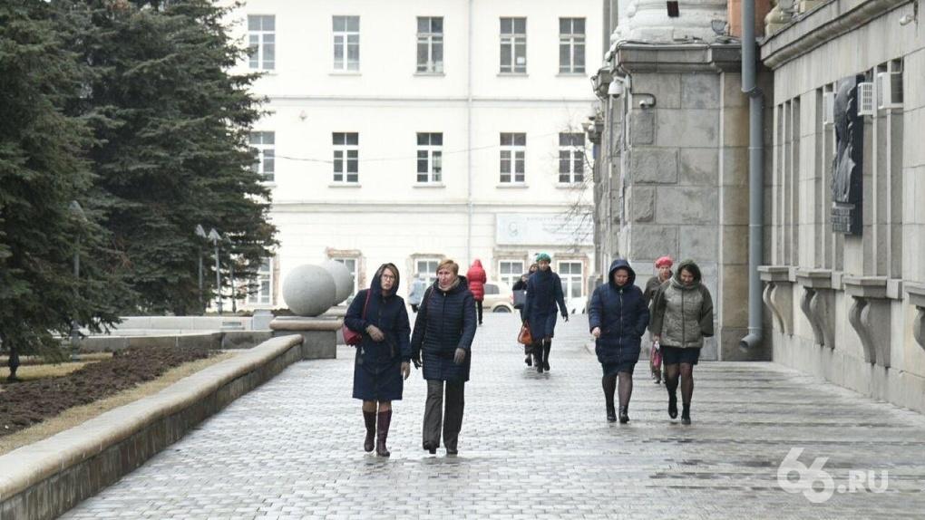 Четверть туристов, вернувшихся в Екатеринбург из-за границы, не соблюдают двухнедельный карантин