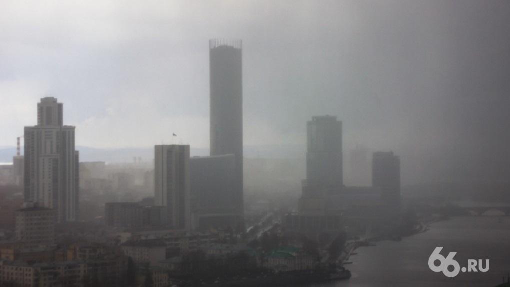 Санврачи замерили уровень вредных веществ в атмосфере Екатеринбурга. Результаты