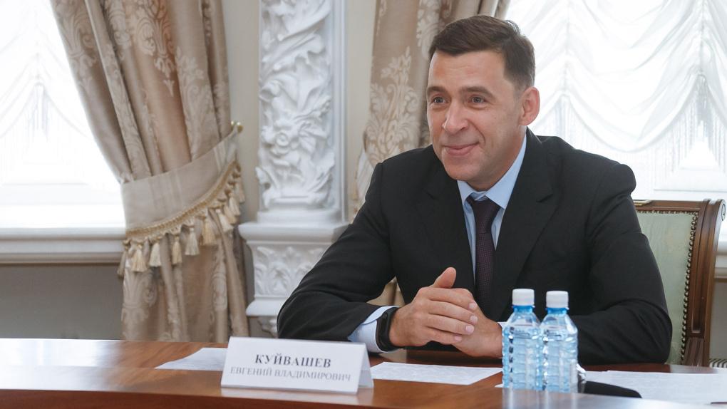 Евгений Куйвашев начал рекламировать местных предпринимателей в Instagram