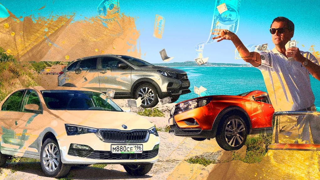 Выбор миллионера: топ-5 машин с шестью нулями в ценнике